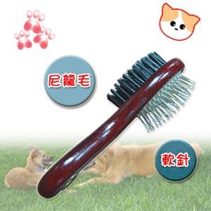 【一元特賣會】寵物雙面清潔梳