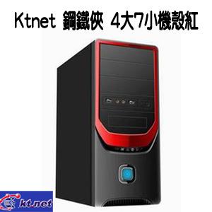 Ktnet 鋼鐵俠 4大7小機殼紅.電腦零組件.主機殼