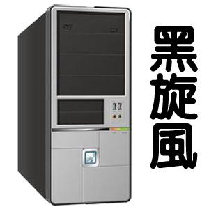 Ktnet 黑旋風4大7小機殼.電腦零組件.主機殼