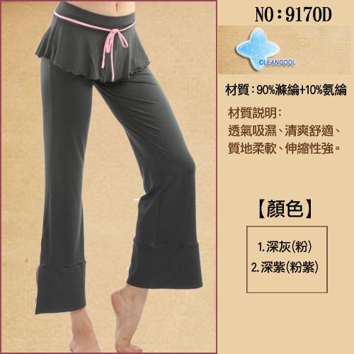 32尺码的裤子属于XL还是XXL