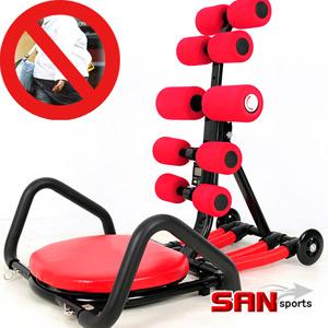 ... 弹簧 肌肉 锻炼 图解 健身 房 肌肉 锻炼 图解 握力 棒
