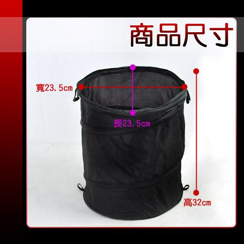 偷拍网⊙摺叠垃圾袋c094-1031折叠收纳垃圾桶