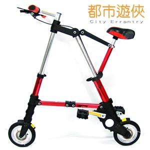 【都市遊俠】8吋超輕折疊健步車.自行車.卡打車.小折.小摺