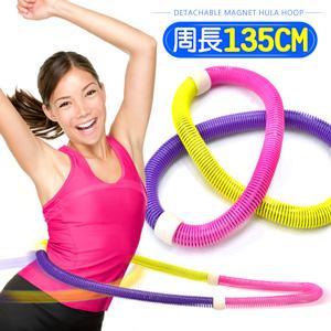 彈力健身呼拉圈(小型)(彈簧呼啦圈.彈性呼拉圈.結合啞鈴.彈力繩.運動健身器材.便宜.推薦)